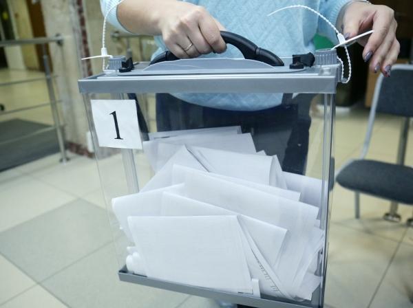 Новости за ночь: Голосование по Конституции предложили провести на открытом воздухе