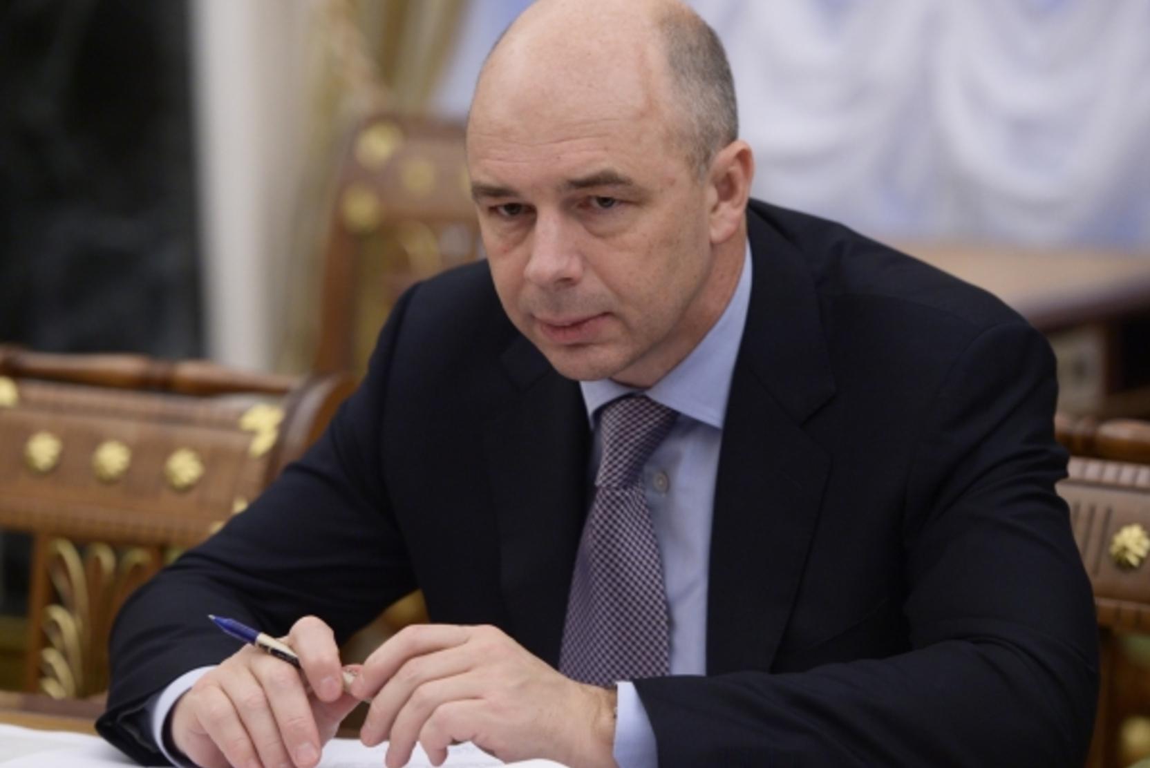Новости за ночь: Силуанов объяснил, почему россиянам не будут раздавать деньги