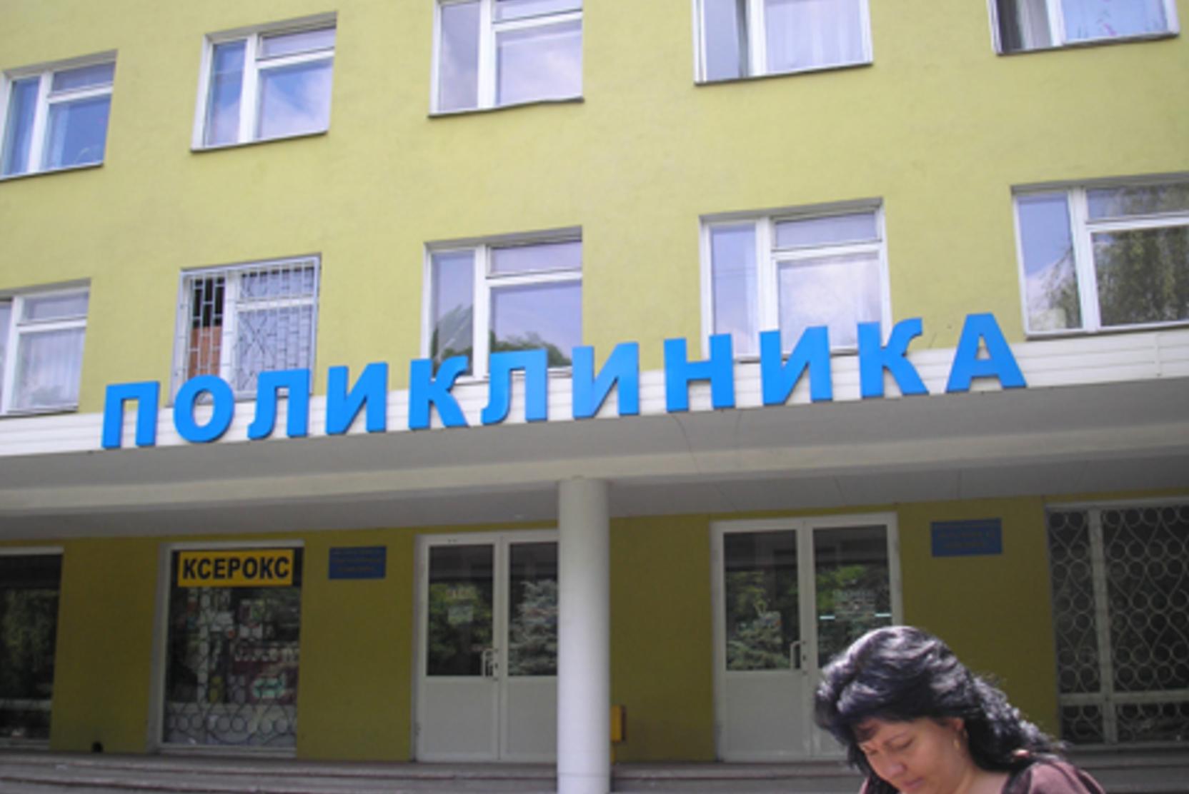 Новости за ночь: В РФ предложили разрешить торговлю алкоголем рядом с медучреждениями