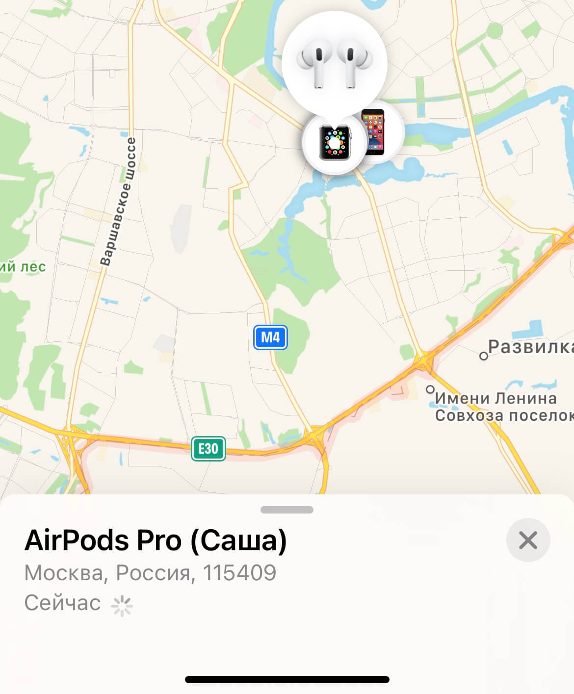 Как найти потерянные AirPods с помощью приложения Локатор на iPhone