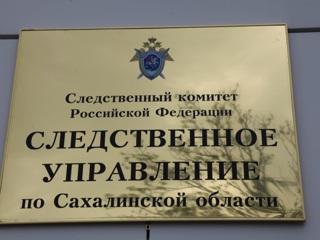 На Сахалине по неизвестным пока причинам в семье умер 6-месячный ребенок