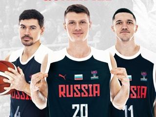 Россияне обыграли эстонцев в отборе чемпионата Европы по баскетболу