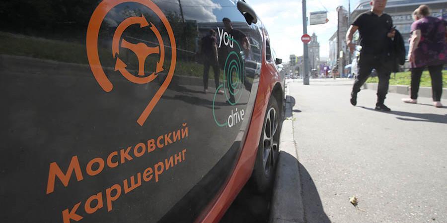 В Москве запустили 'народный каршеринг'