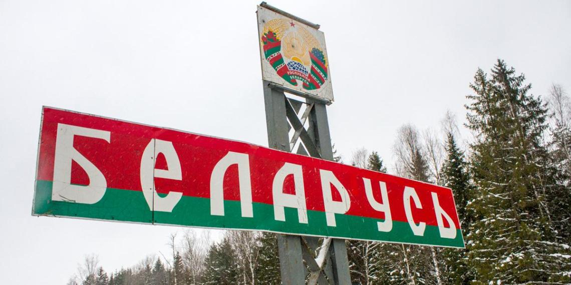 Белоруссия обвинила Польшу в повторном нарушении госграницы