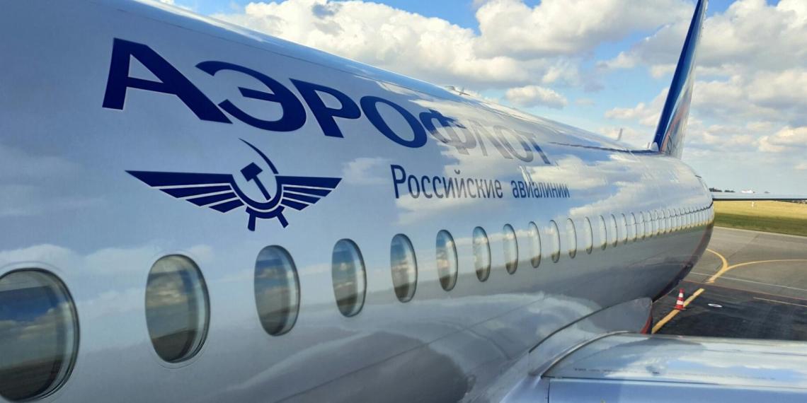 Лондонского представителя 'Аэрофлота' будут судить за госизмену