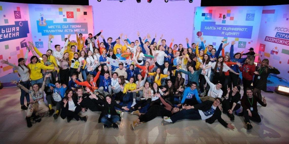 Более 1 миллиона школьников и студентов колледжей присоединились к конкурсу 'Большая перемена'