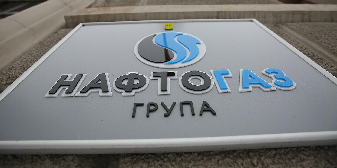 'Нафтогаз' готовит новые иски к 'Газпрому'