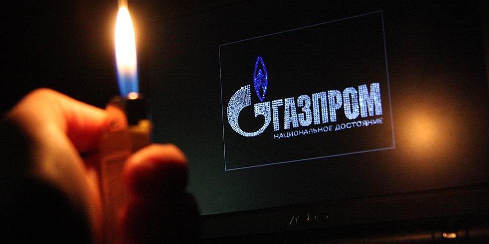 'Газпром' просит с жителей Кыштыма по 28 млн рублей за подключение к газу