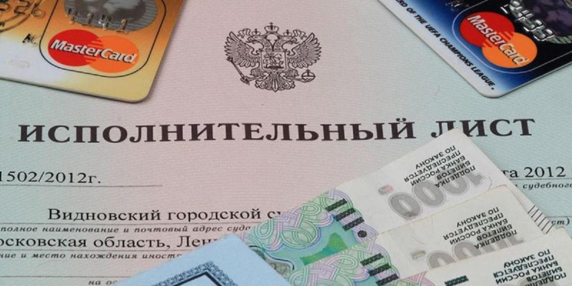 Банки добиваются права отказывать в переводах по решению суда