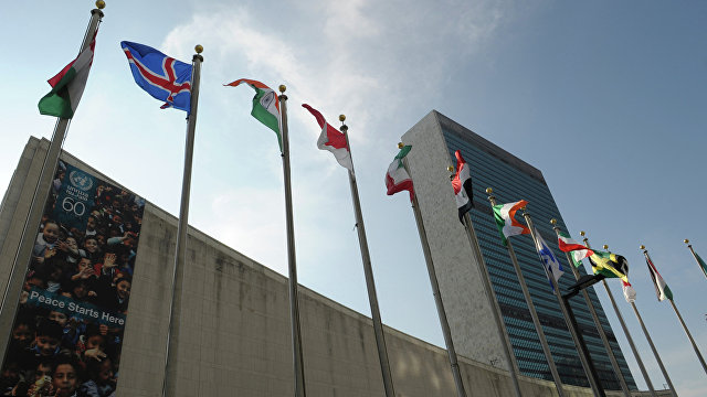 Project Syndicate (США): медленная смерть или новое направление для ООН?
