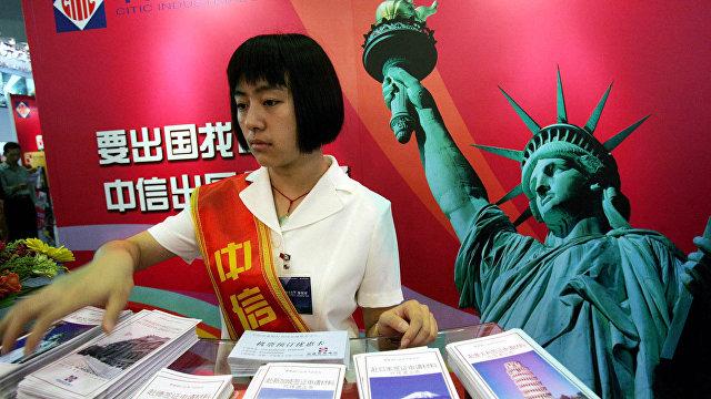 Китай вытесняет США из Тихоокеанской экономической зоны