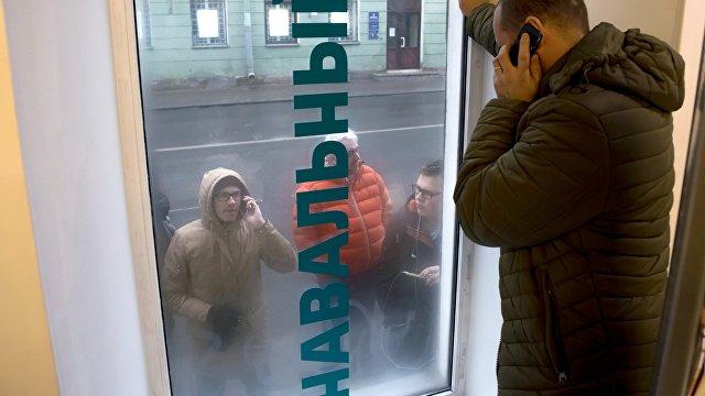 Дума (Болгария): жаль, очень жаль