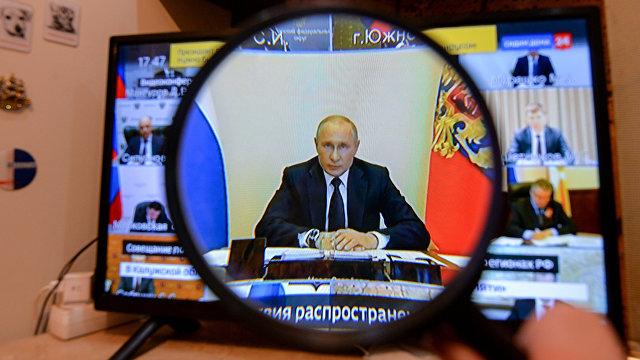 Владимир Путин: вечный, бронированный и больной? (El Mundo, Испания)