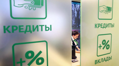 В Госдуме предложили провести кредитную амнистию