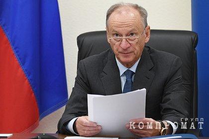 Патрушев оценил отношения России с США