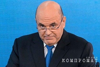 В России создали Координационный центр правительства