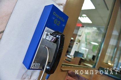 Полицейские пойдут под суд из-за игнорирования звонка об избиении россиянки