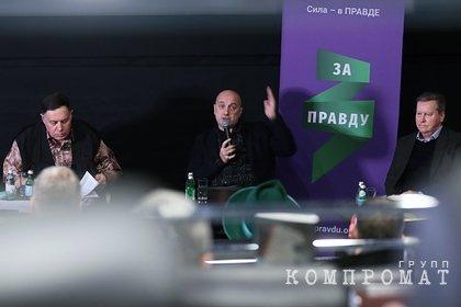 Партия «Патриоты России» объявила о ликвидации