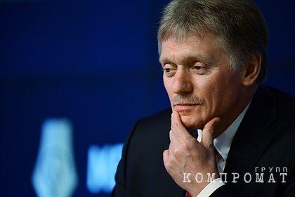 В Кремле ответили на вопрос о помощи Сирии вакцинами
