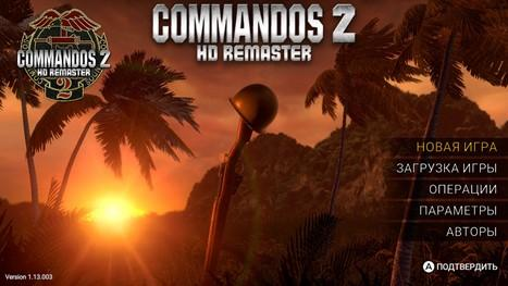 Обзор Commandos 2 HD Remaster для Nintendo Switch