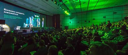 ИТ-лидеры банковского сектора выступят на CNews FORUM 2020
