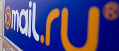 На покупку двух разработчиков мобильных игр Mail.ru потратила 700 миллионов
