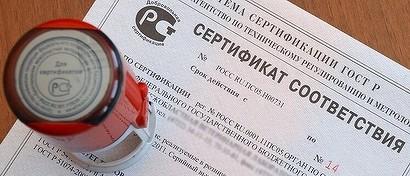 В России создан госсервис для проверки безопасности товаров в магазине с помощью смартфона