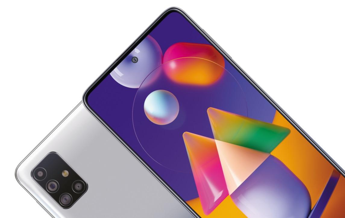В Украине стартовали продажи Samsung Galaxy M31s: для первых покупателей — специальная сниженная цена