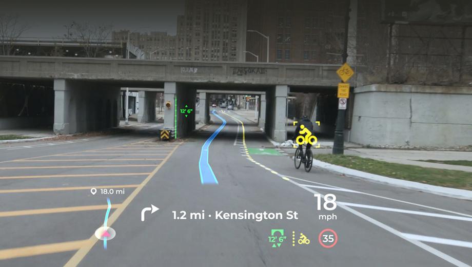 Экран Panasonic предупредит о велосипедистах и мостах