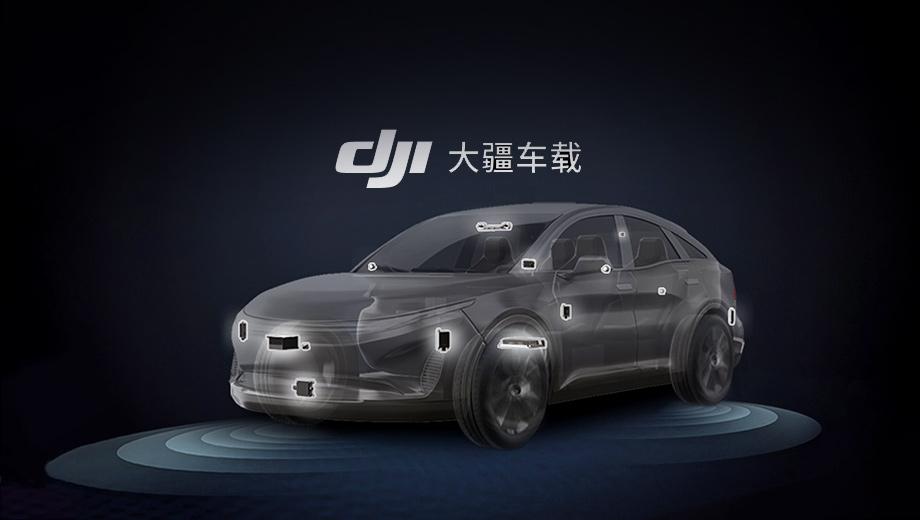 Производитель дронов DJI взялся за автономные машины