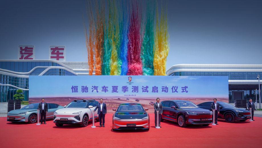 Пять моделей Hengchi вышли на финальные испытания