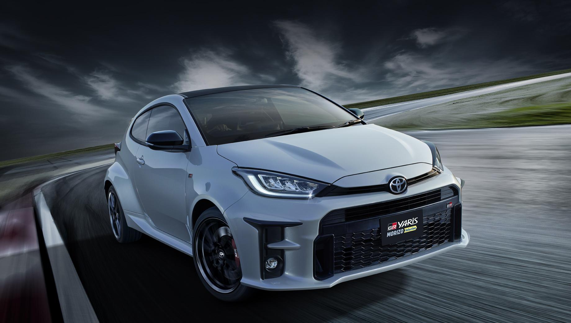 Toyota GR Yaris Morizo Selection открыла тюнинг по подписке