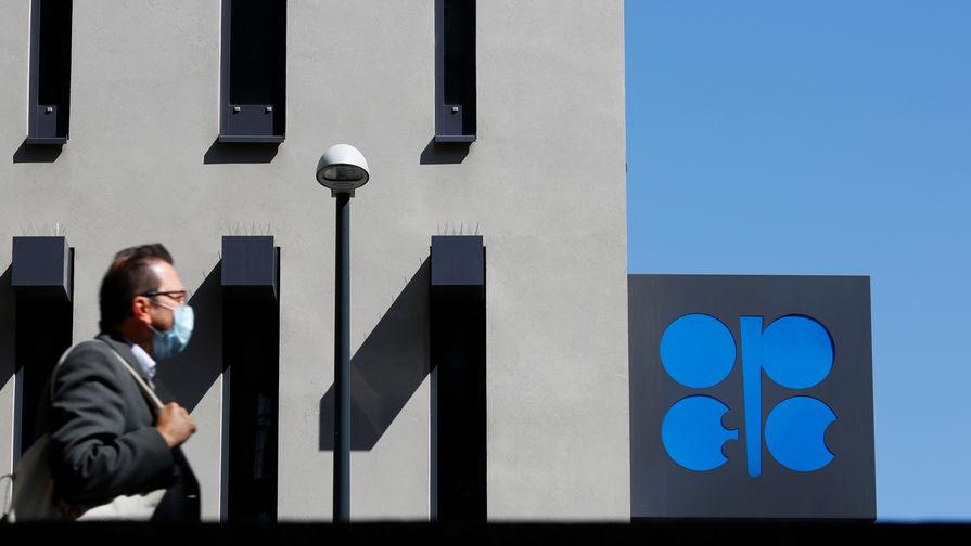 Казахстан перевыполнил сделку ОПЕК+ по сокращению добычи нефти