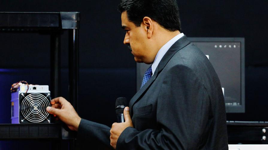 Венесуэла будет выплачивать соцпособия в криптовалюте Петро
