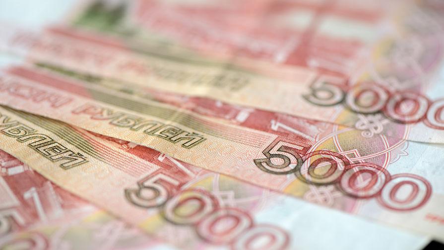 Минфин заявил о предоставлении регионам поддержки в 100 млрд рублей