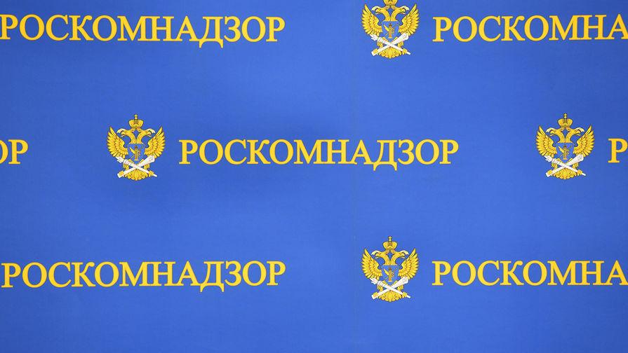 Роскомнадзор потребовал от Facebook снять ограничения с трансляции RT