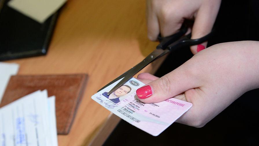 Российских водителей могут начать лишать прав за 3 грубых нарушения в год