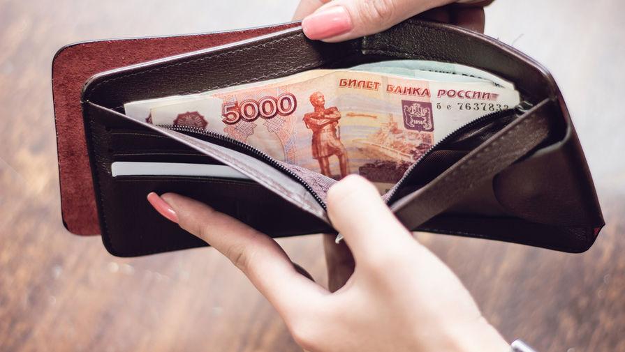 Реальные зарплаты в РФ в сентябре выросли на 2,2% в годовом выражении