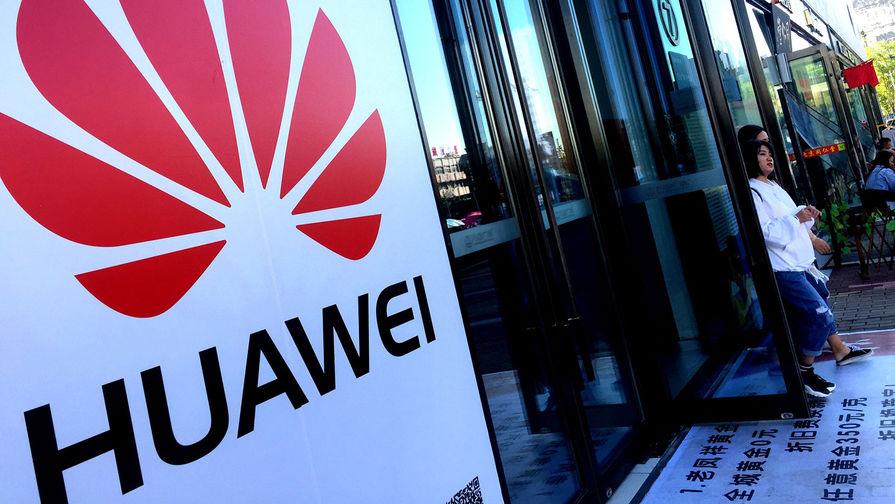 Huawei продает бренд смартфонов Honor