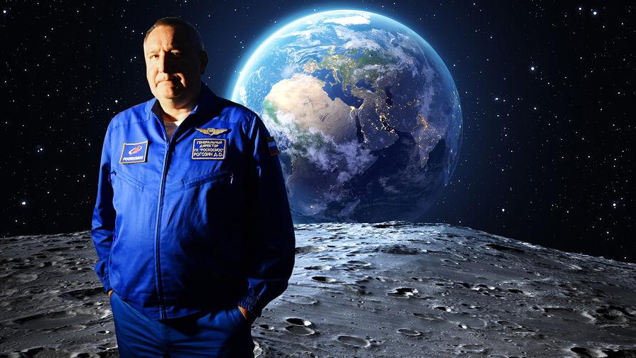 Рогозин заявил о готовности Роскосмоса к сотрудничеству с NASA при отмене санкций