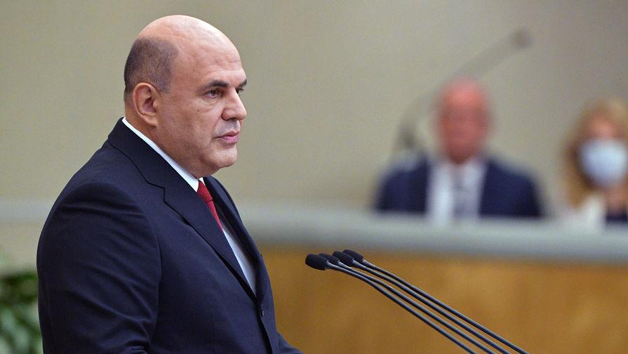 Мишустин считает, что восстановление доходов россиян начнется в 2021 году