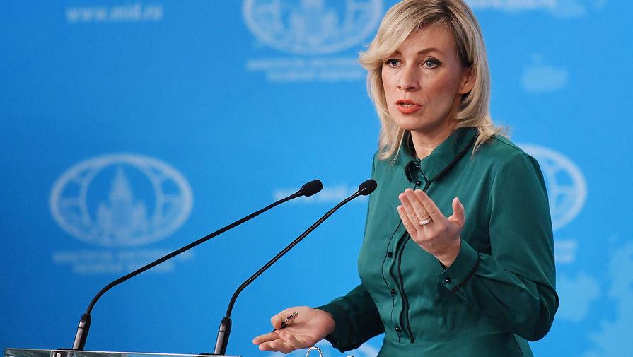 Захарова ответила на обвинения Польши в гибели Качиньского