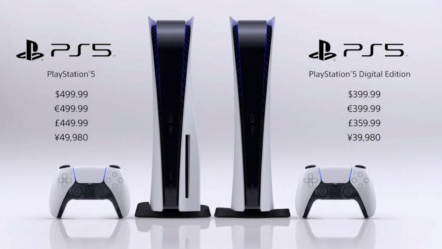 Стала известна стоимость новой PlayStation 5 от Sony