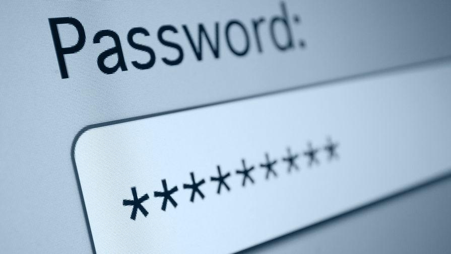 Названы самые взламываемые пароли в 2020 году