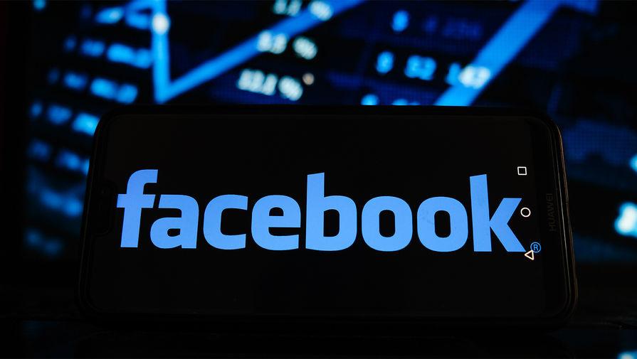 Facebook объяснил блокировку постов с призывами об отставке премьер-министра Индии