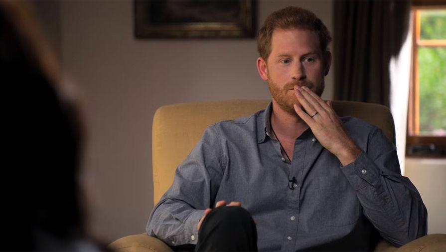 Принц Гарри планирует издать 'сокровенные' мемуары