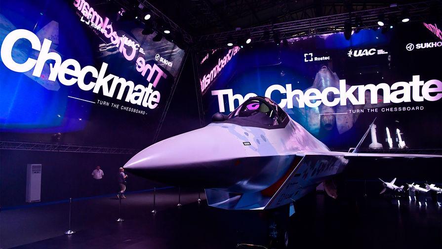 Мантуров: новейший российский истребитель составит конкуренцию американскому F-35A