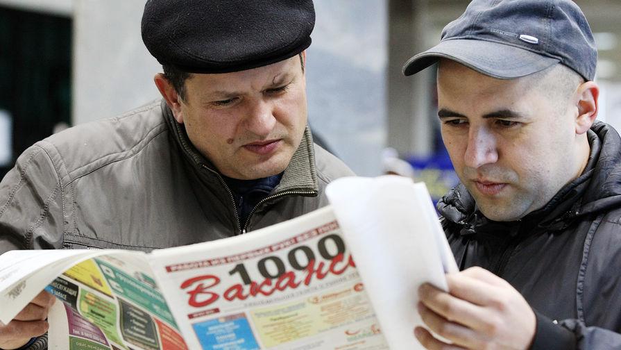 В Госдуму поступил законопроект о 'вынужденно безработных'