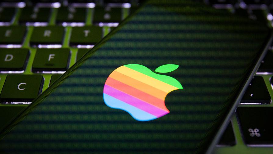 ФАС оштрафовала Apple на $12 млн за злоупотребление доминирующим положением