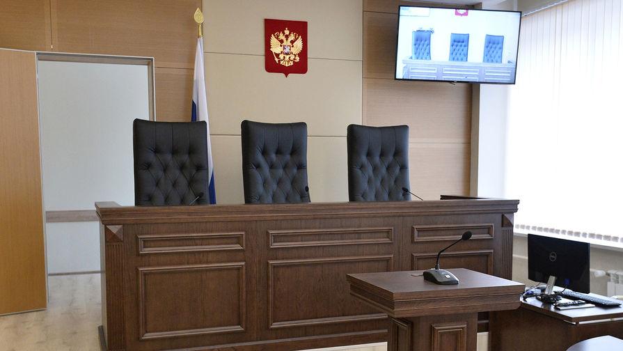 ФБК ликвидирован в России